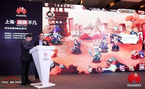 游族网络与华为达成云游戏合作协议,演示1080P60FPS云游戏_伍涛