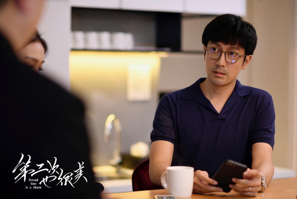 《第二次也很美》,张鲁一的新角色新挑战新尝试