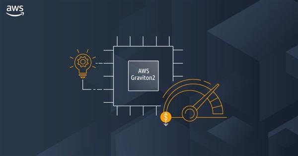 亚马逊发布自主64核心ARM处理器:单核性能远超铂金至强
