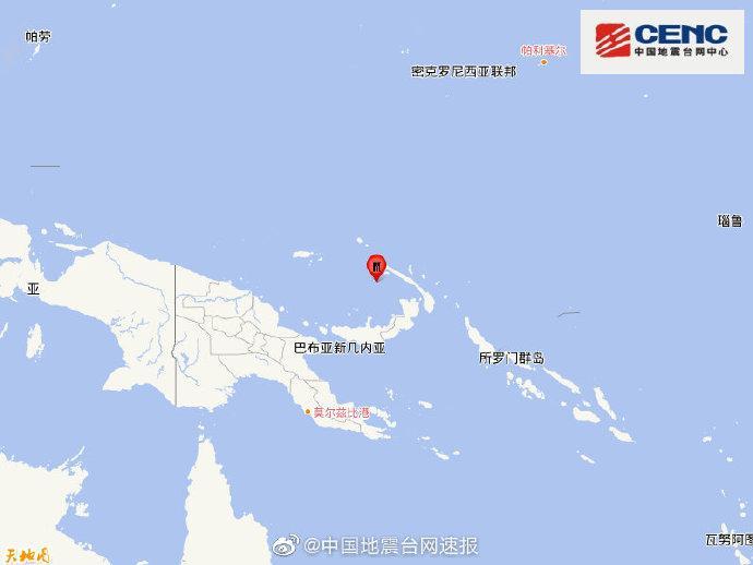 新爱尔兰地区发生5.6级地震 震源深度30千米_中欧新闻_欧洲中文网