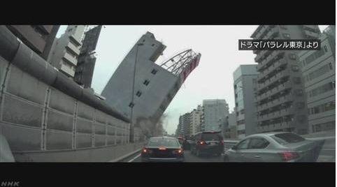 北京拉拉群巧合?NHK拍东京地震模拟剧 开播后关