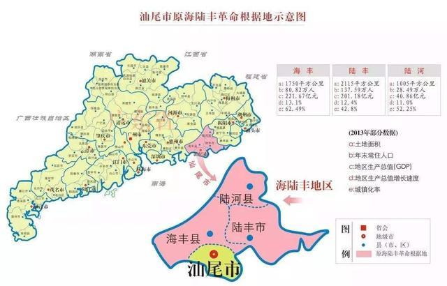 全国人口第一村_中国的 全国人口第一村 ,20多万人几乎一个姓,已有700年历史