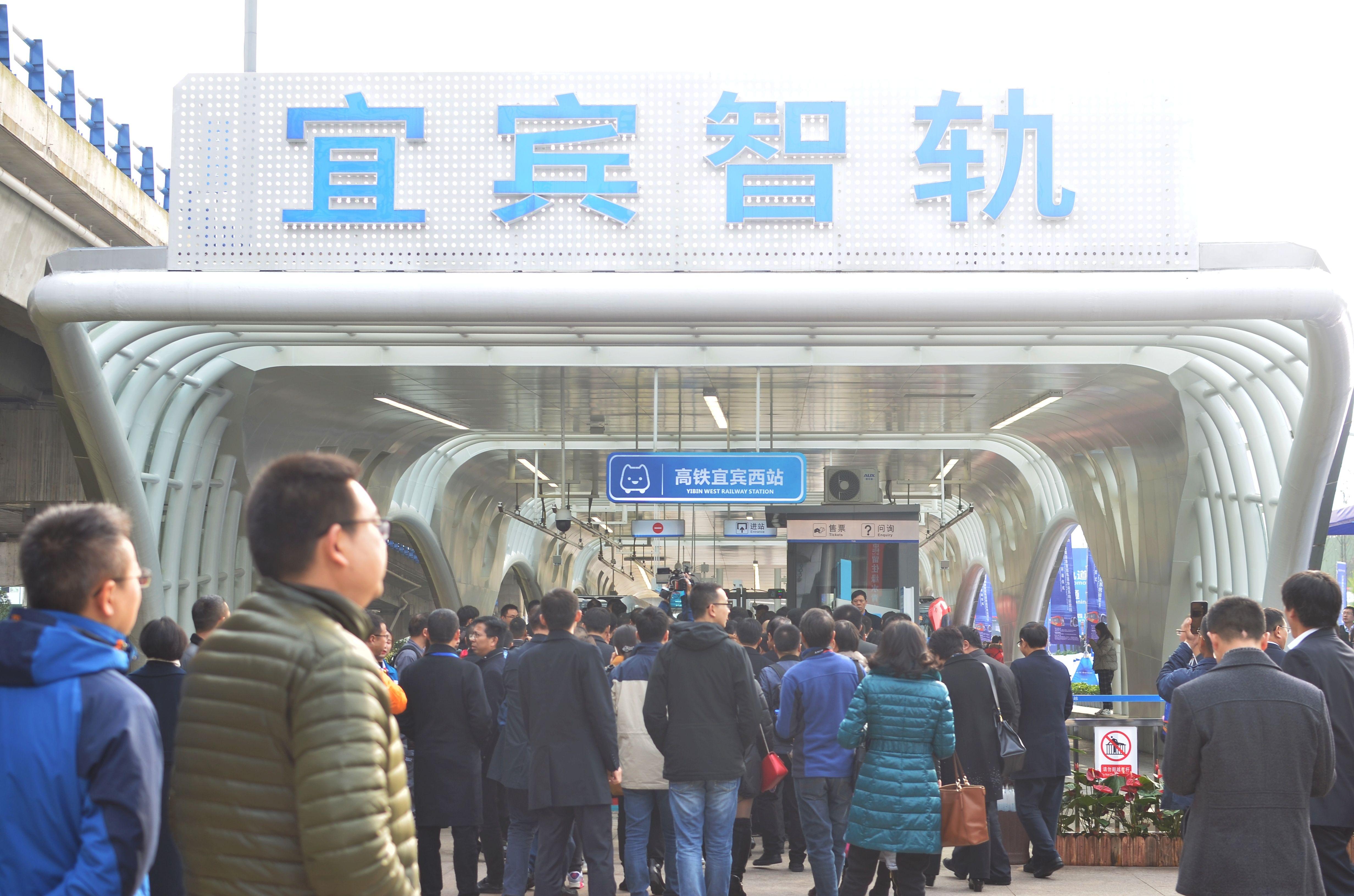 [新京報]全球首條智能軌道快運系統運營線在四川宜賓開通