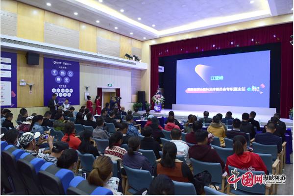 征集令!福建正式启动2019十大体育事件评选