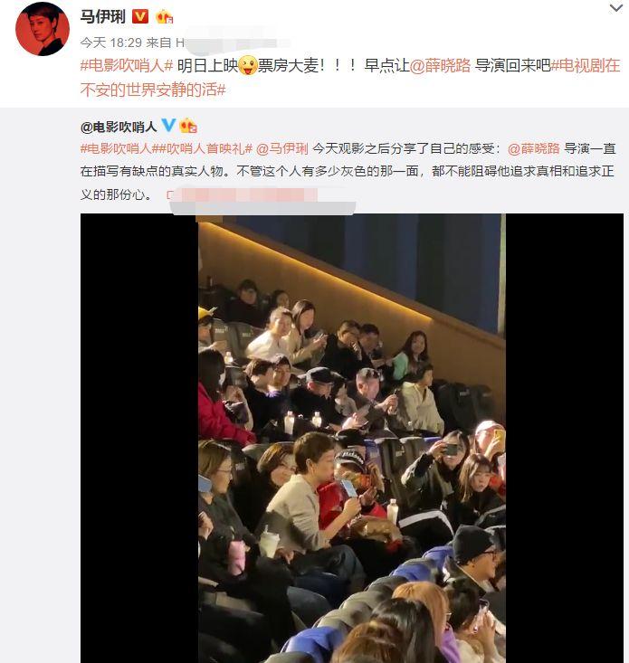 """文章陪女儿比赛,马伊琍现身支持雷佳音电影,称对方""""前夫哥"""""""