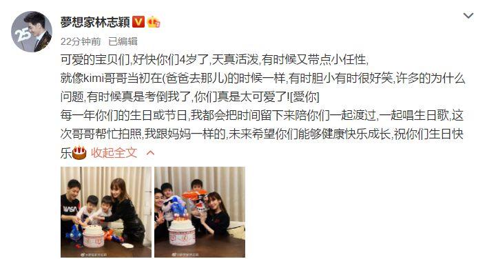 好幸福!林志穎陳若儀為雙胞胎兒子合影慶生,哥哥Kimi擔任攝影師