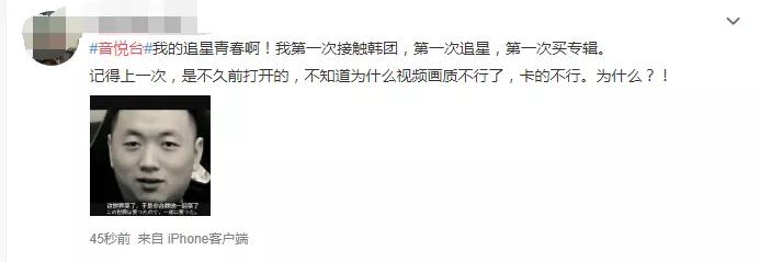 知名MV網站音悅臺視頻無法播放,App下架,半年前曾被追討千萬欠款
