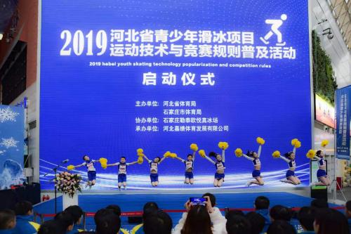 【推荐】2019年河北省青少年