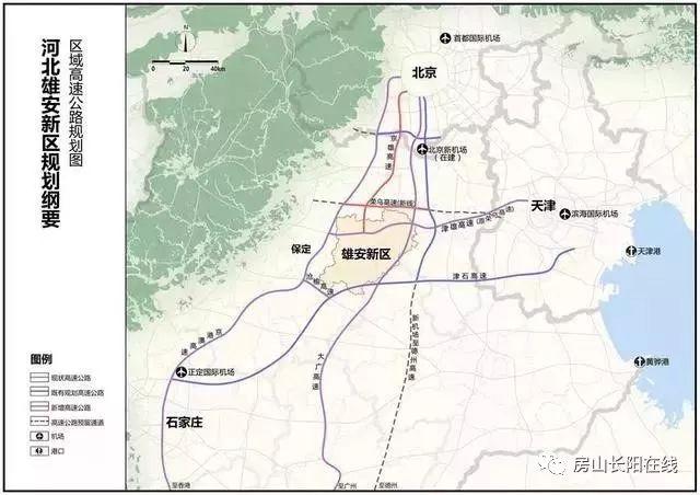 京的高速公路规划图