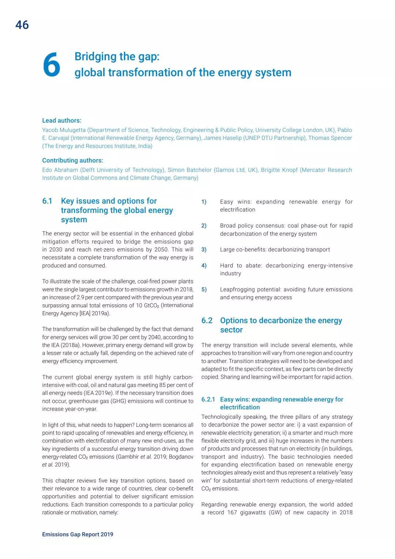 全球环境问题探析论文 .doc -max上传文档投稿赚钱-文档C2C交...