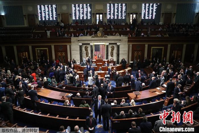 美众院司法委员会接棒弹劾调查 4位法学专家同台激辩