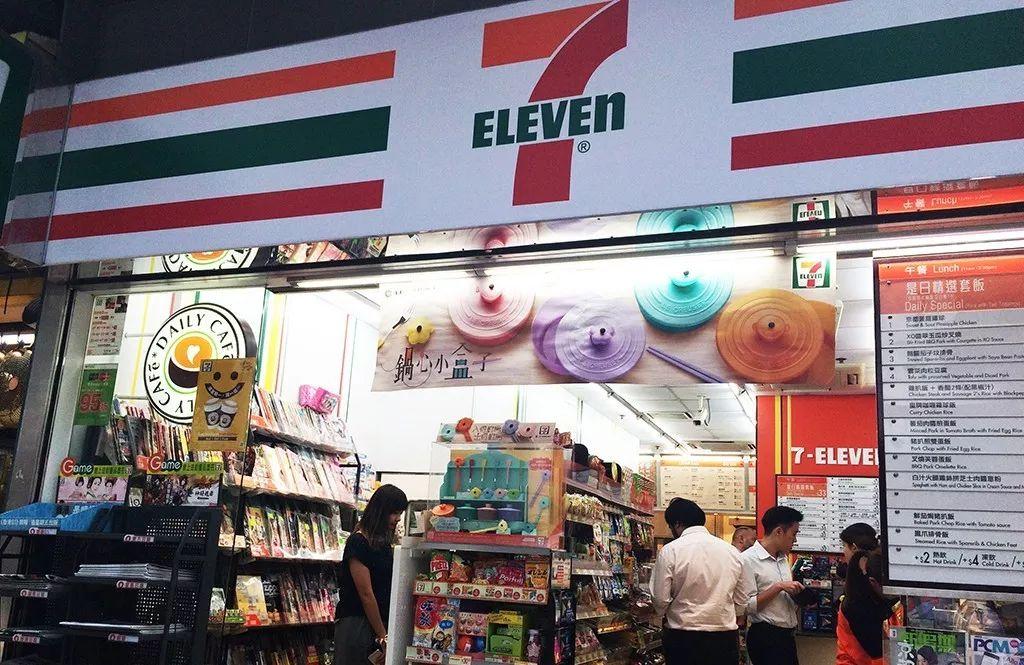 7 eleven便利店平面图