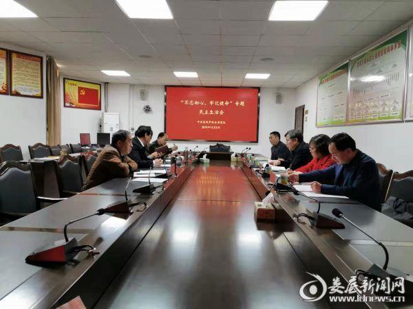 """可疑的三兄弟国语版娄底市林业局召开""""不忘初"""