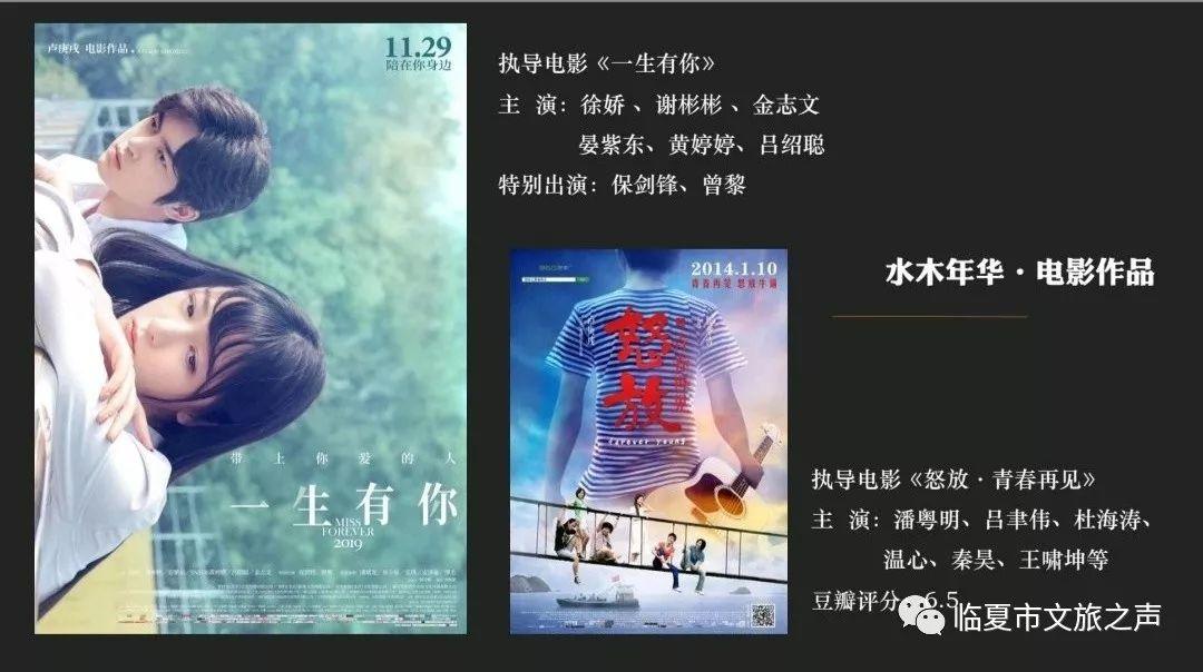 2019年11月音乐排行榜_点赞 首期湖南政法系统头条号 抖音号排行榜公布