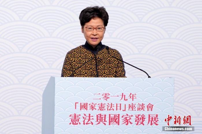 林郑月娥吁发挥香港所长把握国家加快金融开放机遇