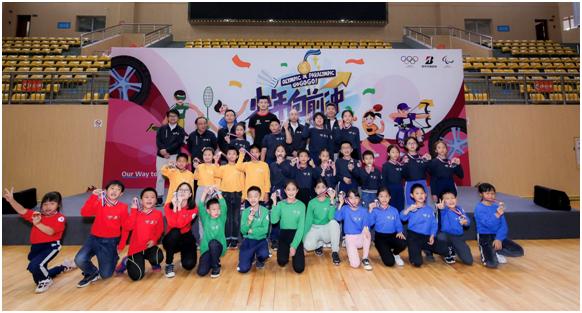 普利司通体育公益活动携手谌龙助力健康社区