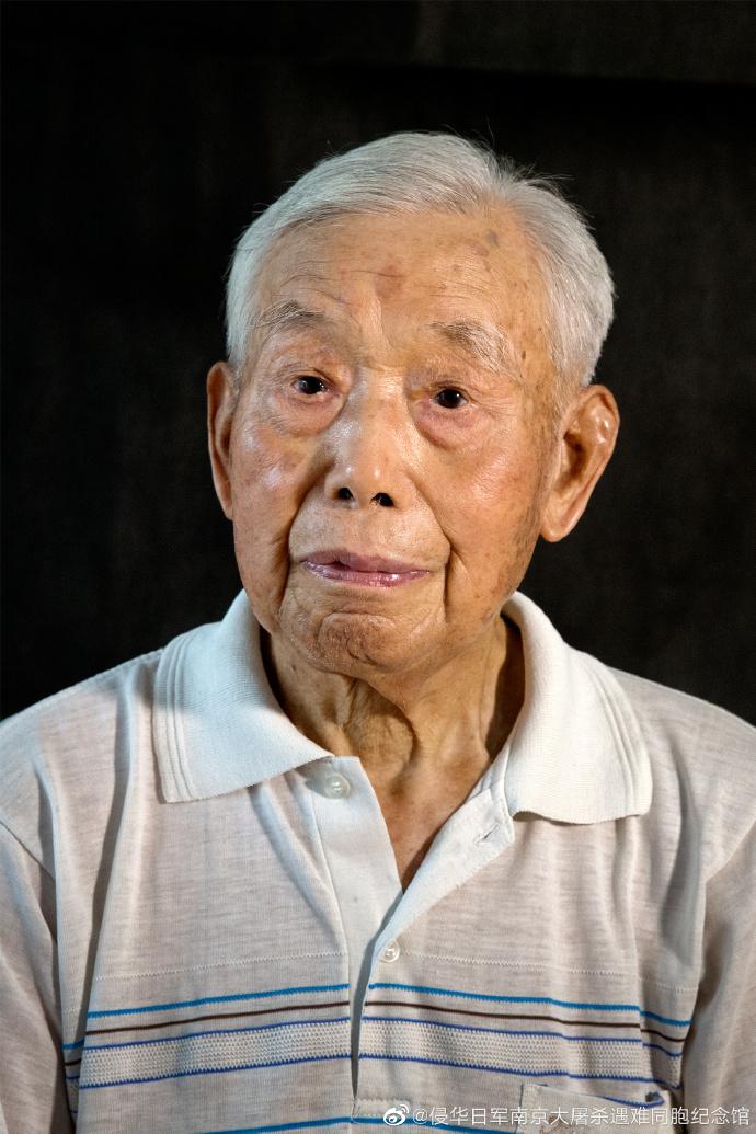 95岁胡信佳去世 南京大屠杀登记在世幸存者不足80人_刘佳妮