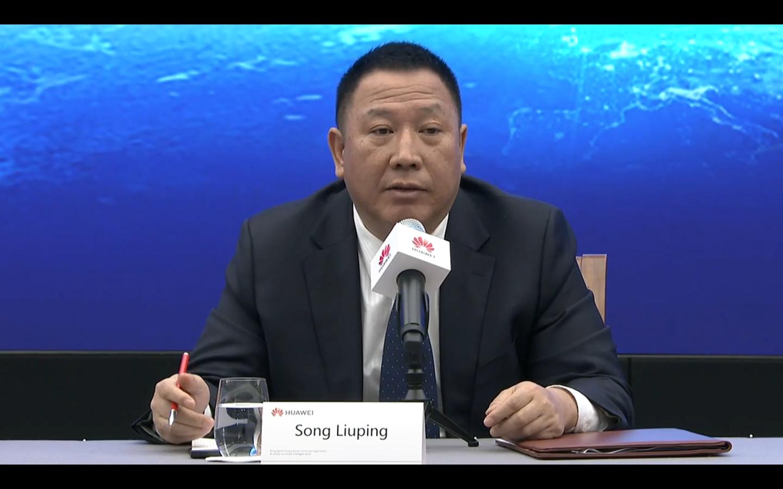 华为首席法务官宋柳平:李洪元事件不是劳动纠纷