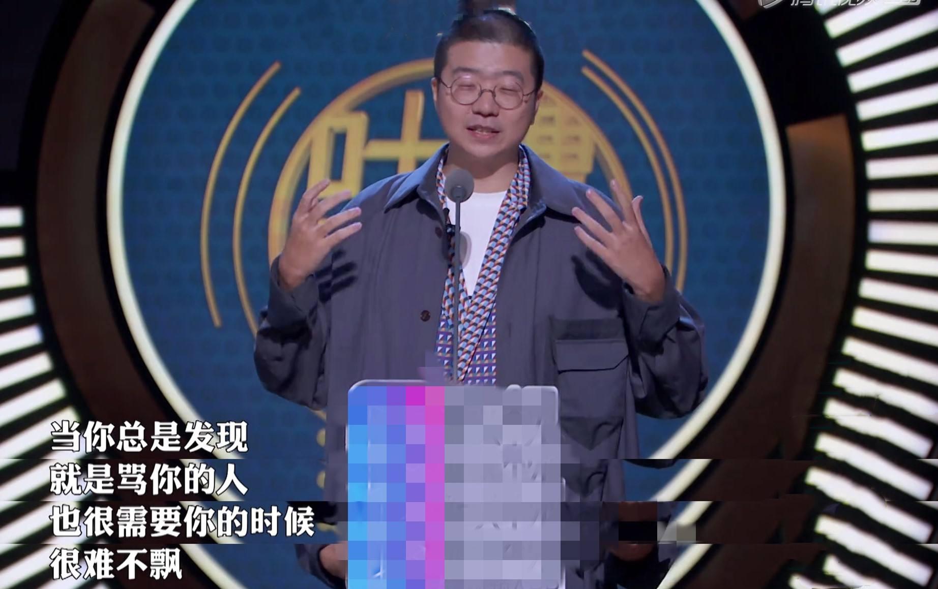 吐槽大会出品方被列为被执行人 李诞和王思聪竟是股东!