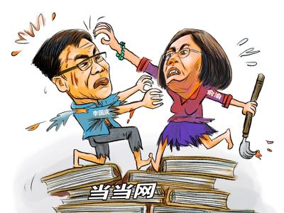 離婚案審理6天后:俞渝再撕李國慶 仍為股權抗爭?_雙方