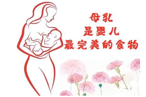 母乳喂养的重要性