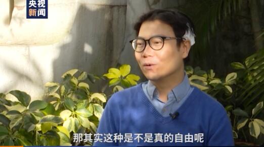 旺角被砸男子发声:如果他们继续破坏下去,香港就?#19988;?#20010;没有法治的烂摊子