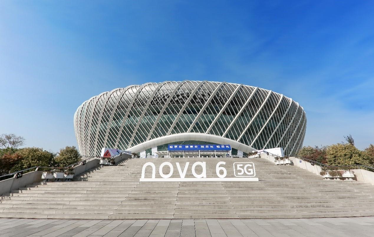 年轻人首款5G潮流自拍旗舰  华为nova6系列正式发布