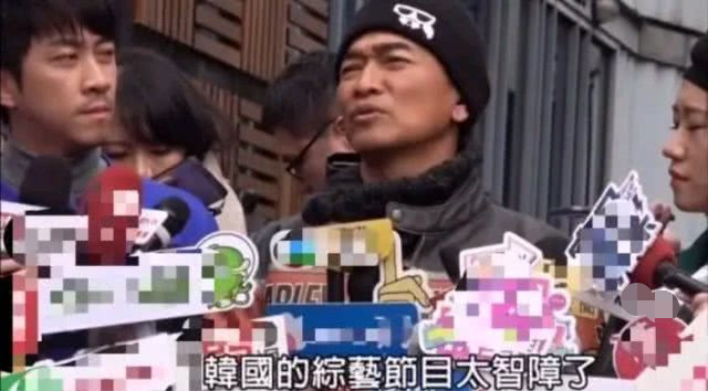 吴宗宪称高以翔猝死是韩国人害的,韩艺人发文唾骂:对宪哥很失望!