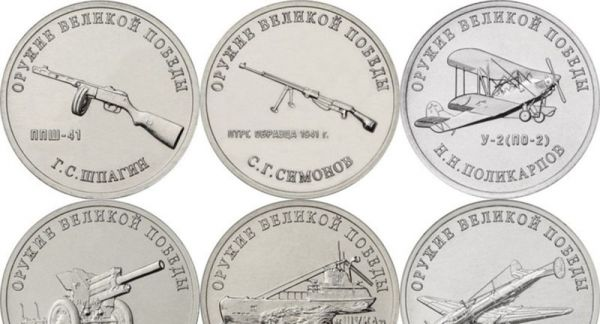 """买纪念币集齐""""胜利武器""""俄将发行经典武器纪念币"""