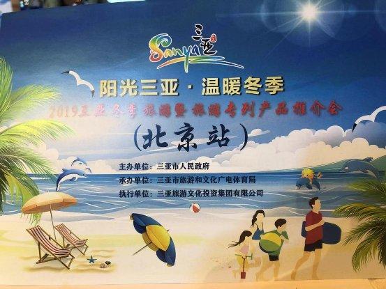 http://www.bjgjt.com/beijingxinwen/95708.html