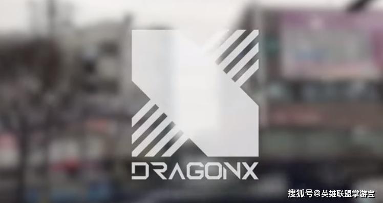 Chovy談加入DRX:這次要和監督一起去世界賽_cvMax