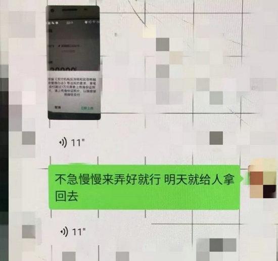http://www.scgxky.com/kejizhishi/86196.html
