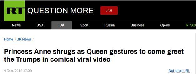 英国公主不听女王的话招呼客人?网友调侃:就像父母强迫你与不认识的亲戚寒暄_中欧新闻_欧洲中文网