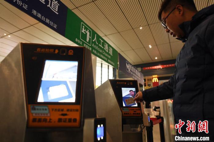 宝兰高铁开启电子客票时代:沿线7个车站可办理