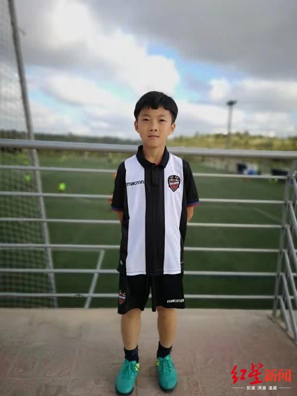 家长自筹30万留洋费用,中国9岁足球小将加盟西甲莱万特