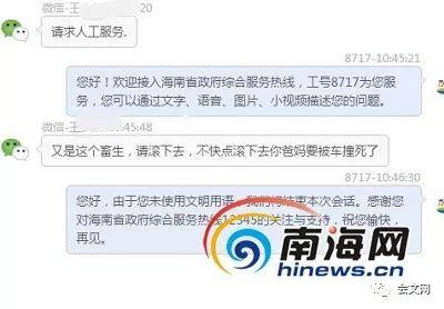http://www.gyw007.com/nanhaijiaoyu/458364.html