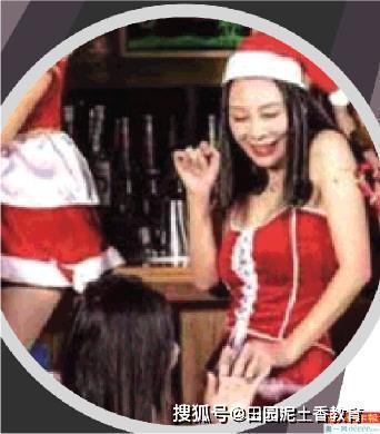 法子英与劳荣枝相识真相:是同学聚会?朋友生日?还是朋友婚礼?何年逃离九江?