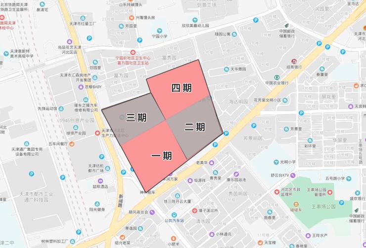 <b>天津市区这个项目曝出342套新房平均面积竟达194平米!</b>