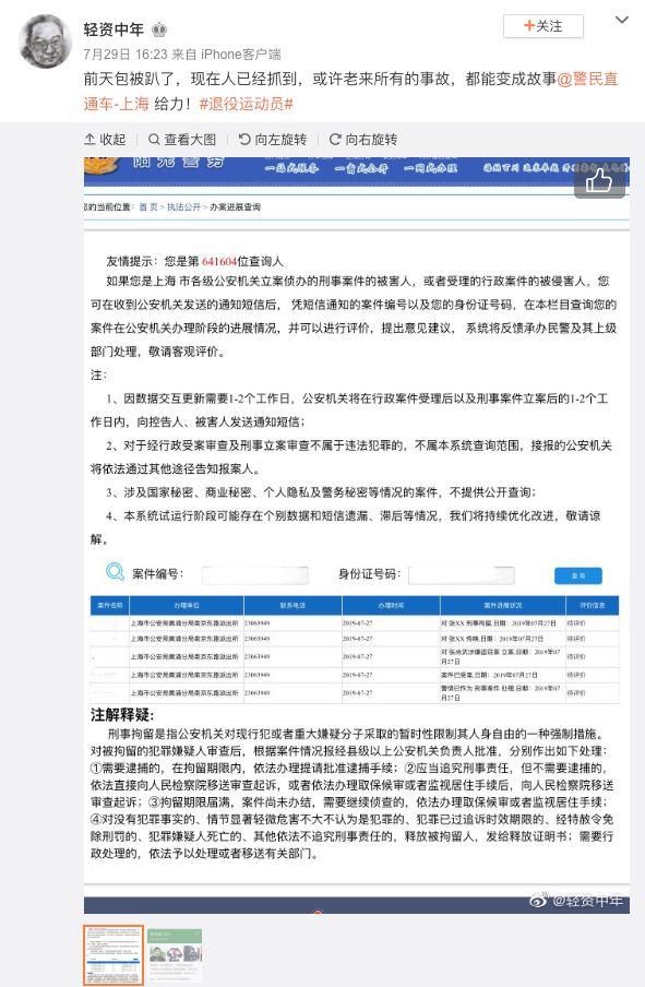 十博体育官网 1