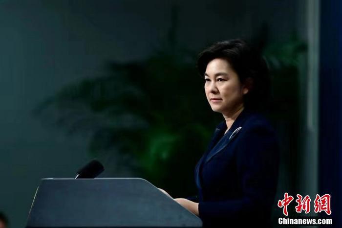 外交部:美国封杀中国特定企业已遭到具有正义感国家坚决反对
