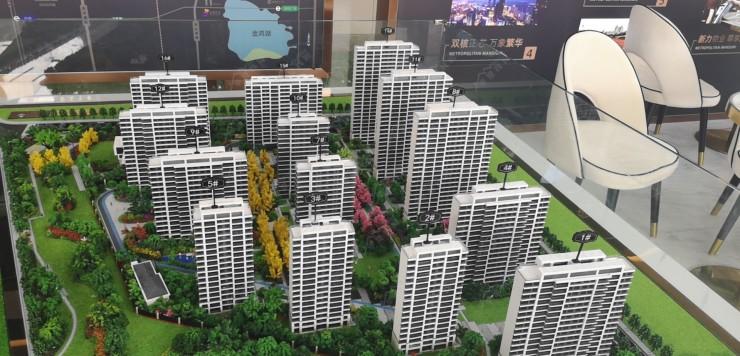 <b>中梁新力宽泰铂园产权年限 绿化怎么样 楼栋规划情况</b>