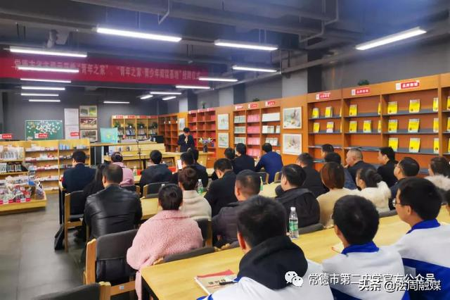 """厉害了!常德市二中校园书店荣获省级示范性""""青年之家?青少年阅读基地""""称号"""