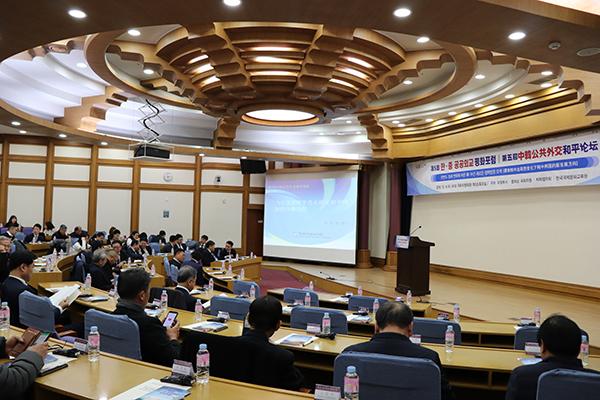 王毅时隔5年半正式访韩,专家:对两国关系回正轨有很大促进