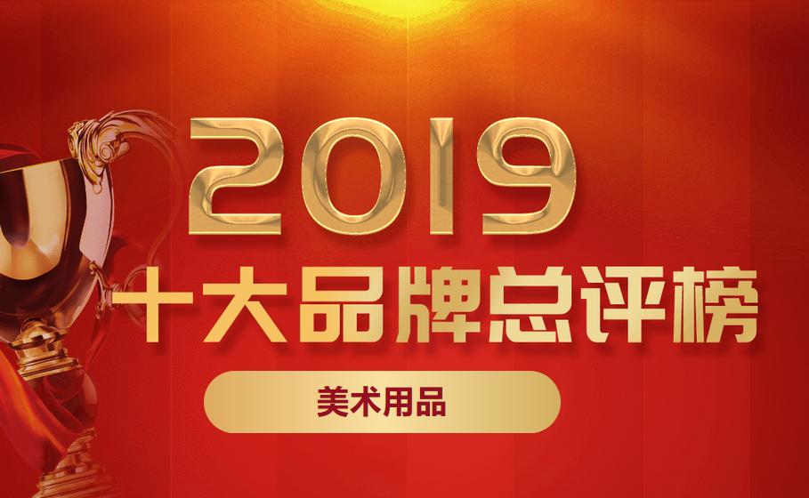 2019十大品牌排行榜_中国高端门窗前十有哪些