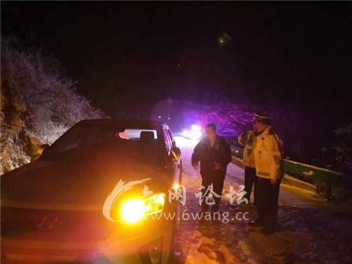 车辆雪夜被困 金寨交警紧急救援