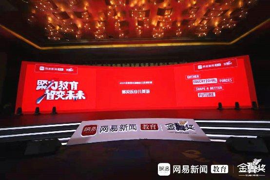 http://www.jiaokaotong.cn/shaoeryingyu/280347.html