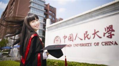 全國24所一流大學排行榜 華北8所中南5所