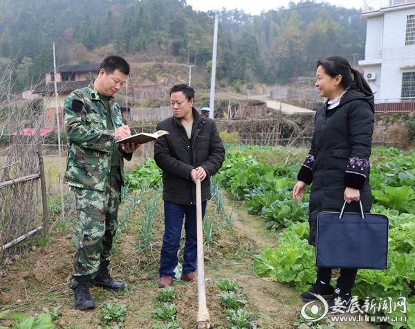 """刘庆棠双峰合心村:""""兵哥""""的扶贫"""