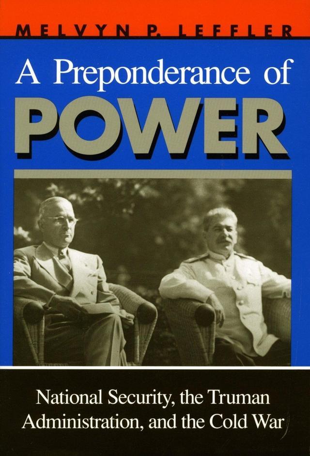 冷战起源的里程碑着作,如何理解杜鲁门政府的外交政策?
