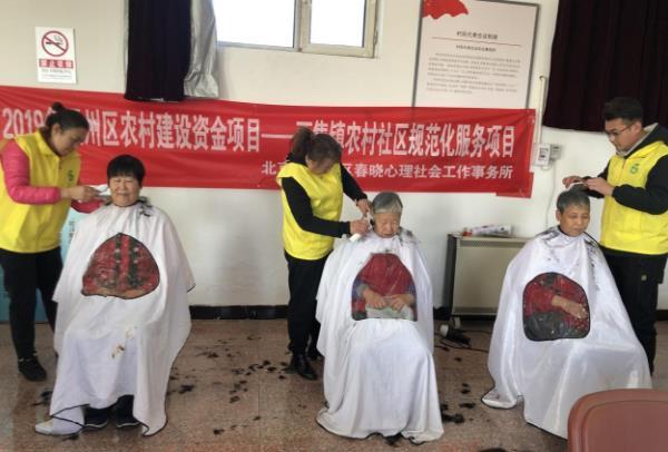 北京通州区西集镇:便民服务零距离